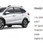 Honda BR-V S 6 MT